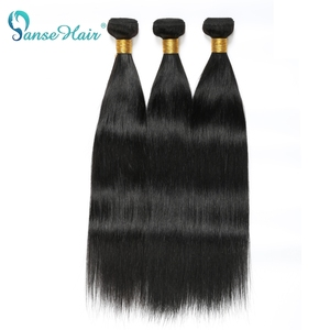 Image 2 - Panse Hair Malaysian Hair Human Hair Extensions Straight Hair Customized 8 30 Inches Non Remy Can be Dye Color 1B 1PCS Per Lot