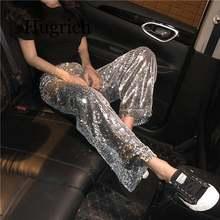 Женские однотонные брюки свободные широкие узкие в стиле хип