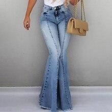GAOKE модные джинсовые расклешенные брюки женские ретро джинсы брюки леди случайный звонок-низ расклешенные брюки женские