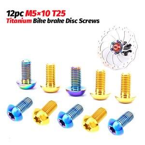 Титановый винт велосипедный, 12 шт., M5 * 10 мм, TC4, фиксирующие болты для тормозного диска велосипеда, сверхлегкие велосипедные винты MTB