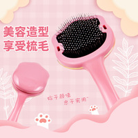 Footprints Cat Comb Hair Removal Comb Dog Comb Cat Needle Comb Hair Remover Hair Tools Pet Comb Supplies