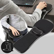 Новое поступление компьютерная мышь для локтя, предплечья подставка стул, стол подлокотник домашний офис коврик для мыши
