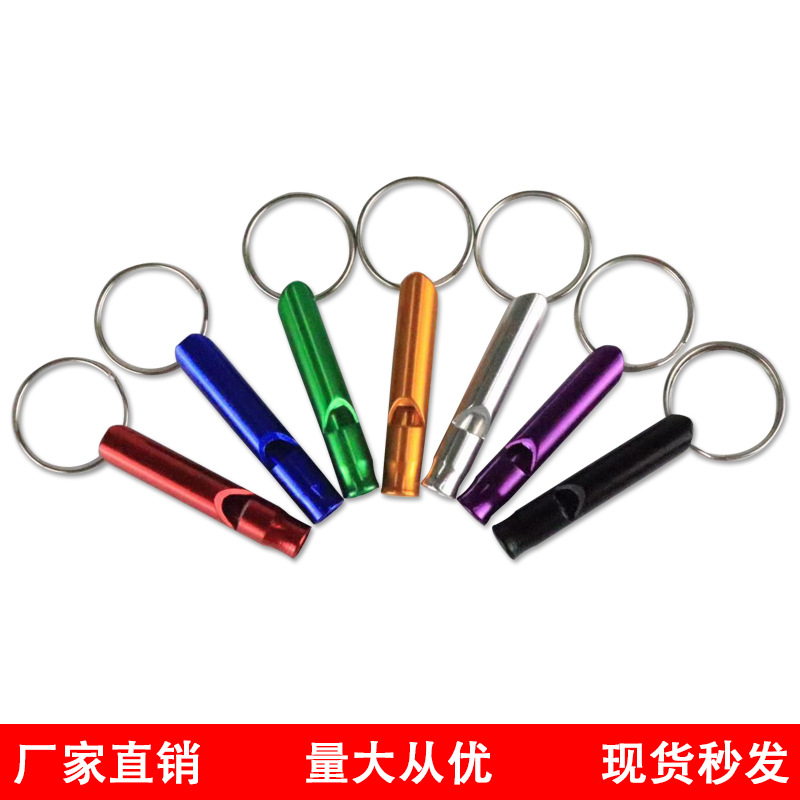 10pcs Small Aluminum Alloy Whistle Outdoor Survival Fire Whistle Training Whistle Outdoor EDC Tools Whistle Keychain