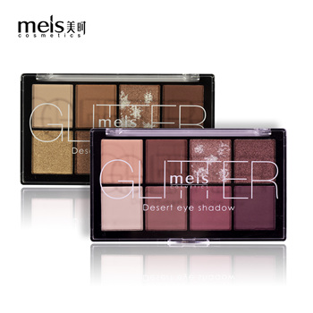 8 Color Glitter Pigment Smoky Eye Shadow Pallete Nude Shining Eyeshadow Shimmer Makeup Waterproof Cosmetics Eye Shadow MS0816 недорого