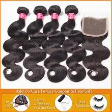 ברזילאי גוף גל חבילות עם סגירת בלונדינית חבילות עם סגירת nonremy 1B/4/30 שיער טבעי מארג Ombre חבילות עם סגירה