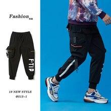 2019 Autumn Long sweatpants Tide Brand Overalls Male Easy Leisure Time Cotton Nine Part Trousers hip hop gym Japan Style Black
