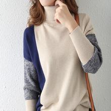 2020 otoño e invierno nuevo suéter de mujer punto fondo cachemira