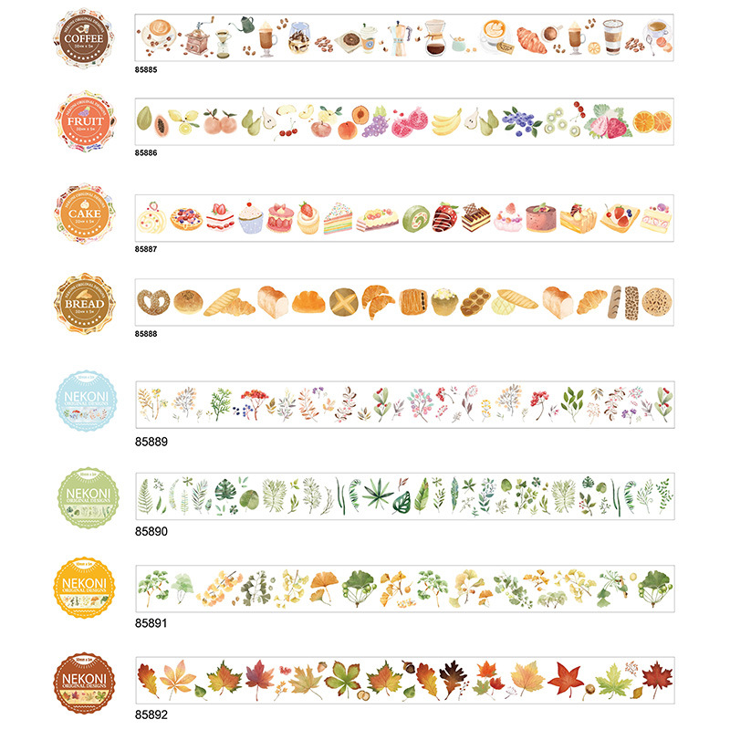 3cm Autumn Leaves Coffee Bread Plants Journal Washi Tape Adhesive Tape DIY Scrapbooking Sticker Label Masking Tape
