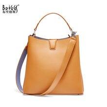 Женская сумка ведро из натуральной кожи однотонная
