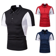 Men's Polo Shirt Slim Solid Color Striped Polo Shirt Lapel Casual Short Sleeve Polo Shirt Men