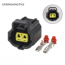 5 Sets 2 Pin Way Corolla Water Temperature Sensor Connector Tyco Auto Waterproof Cable 1.8 MM Plug for Toyota Camry 178390-2