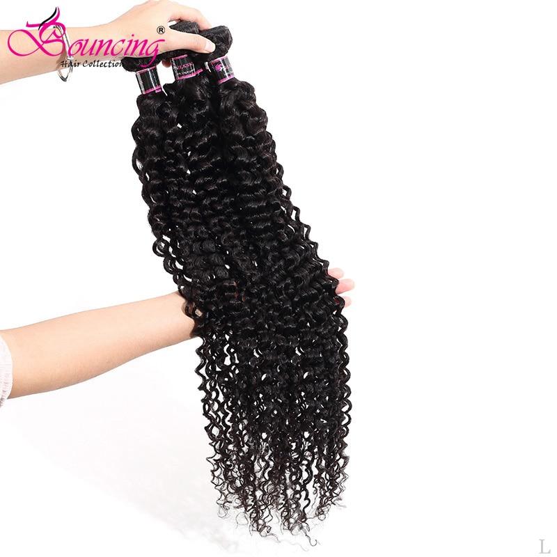 Bouncing Water Wave Hair Weave Brazilian Remy Human Hair Buy 1/3/4Bundles Deals Single Water Wave Bundles Natural Black Hair