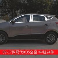 for Hyundai ix35 2009 2017 Stainless Steel car Door Window Trims window trim cover trim|Chromium Styling| |  -
