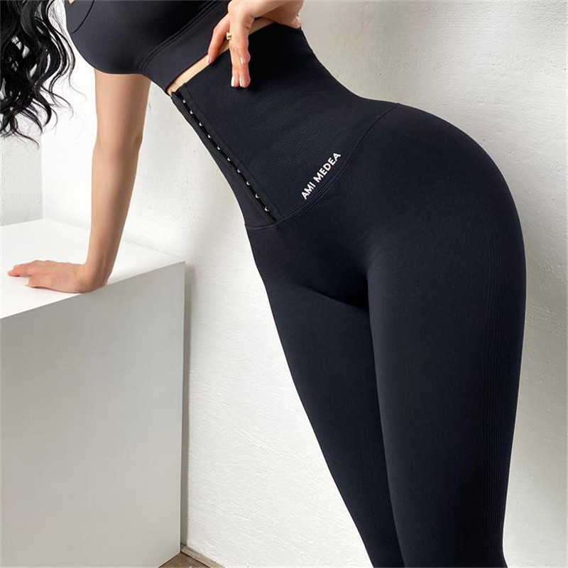 Seamless High Waist Compression Sports Pants Women Abdomen  Adjustable Push Up Yoga Pants Stretchy Running Gym Fitness Leggings 1