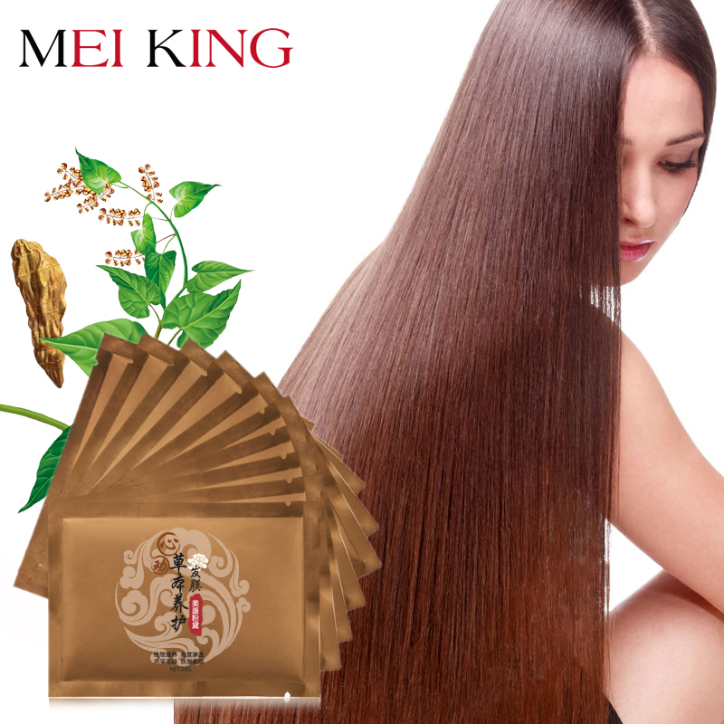 1 200g MEIKING Improved frizz Hair Mask Steam Free Film Nutrient Conditioner Chinese Medicine Curing Mask Set 10 Piece FM-2057CB lingerie top