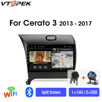 Vtopek 9 2din Android Car Radio Multimedia Video Player Navigation GPS DSP For KIA K3 CERATO FORTE 2013-2017 3 YD Tuner Stereo jmcq for kia cerato 2 2008 2013 car radio multimedia video player stereo split screen video output 4 64g 2din android 9 0 player