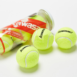 Kawasaki 3Pcs Rubber Tennis Ball High Resilience Durable Tennis Practice Ball for School Club Competition Training Exercises