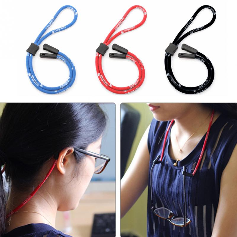 1PC Glasses Wearing Neck Holding Wire Adjustable Sunglasses Neck Strap Eyeglass Glasses String Lanyard