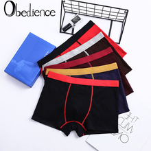 2019 Mens plain cotton underwear breathable boxer shorts mens free of freight new