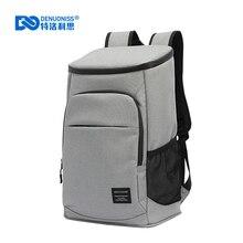 DENUONISS yeni 30L yumuşak soğutucu çanta 35 kutuları 100% sızdırmaz soğutucu sırt çantası 600D Oxford su geçirmez piknik termal yalıtımlı çanta