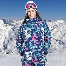 Chaqueta gruesa de esquí para mujer, chaqueta gruesa de esquí con patrones de impresión especial XXL de tamaño Extra grande, resistente al viento, impermeable, para invierno, para exteriores, cálida, para esquiar y monopatín