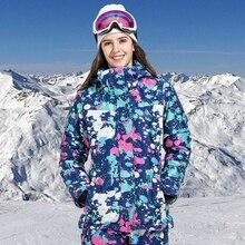 Ekstra büyük boy XXL özel baskı desenleri kayak kalın ceket kadın rüzgar geçirmez su geçirmez kış açık sıcak kayak kaykay