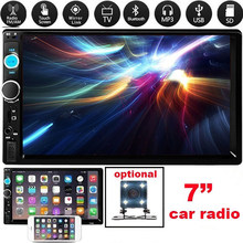 Auto Multimedia Speler Bluetooth Speler MP5 Video Afspelen Touch Sensitive Screen Auto Radio Backup Camera Auto Dvd-speler(China)