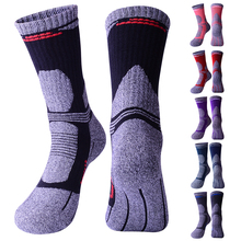3 Pairs Thermal Moisture-wicking Breathable Socks Outdoor Sports Climbing Mountains Skiing Hiking Camping Unisex