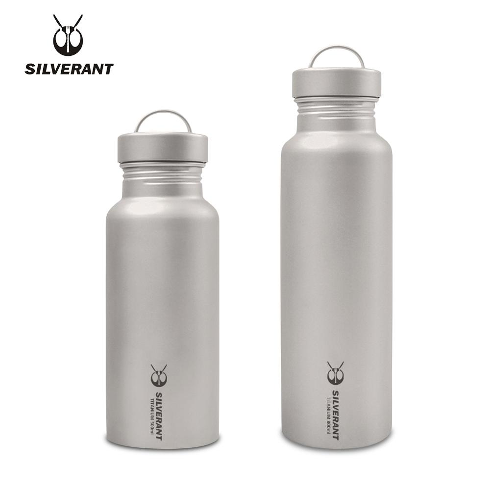 Silverant Titanium Water Bottle Lightweight 500ml/800ml Drinkware For Outdoor Riding Sports Cycling With Bag