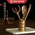 Шесть костюмов для джентльменов кунг-фу  чайный чай  чайный столик  аксессуары  Чистый медный бамбуковый чай  оловянный чайный нож  получите ...