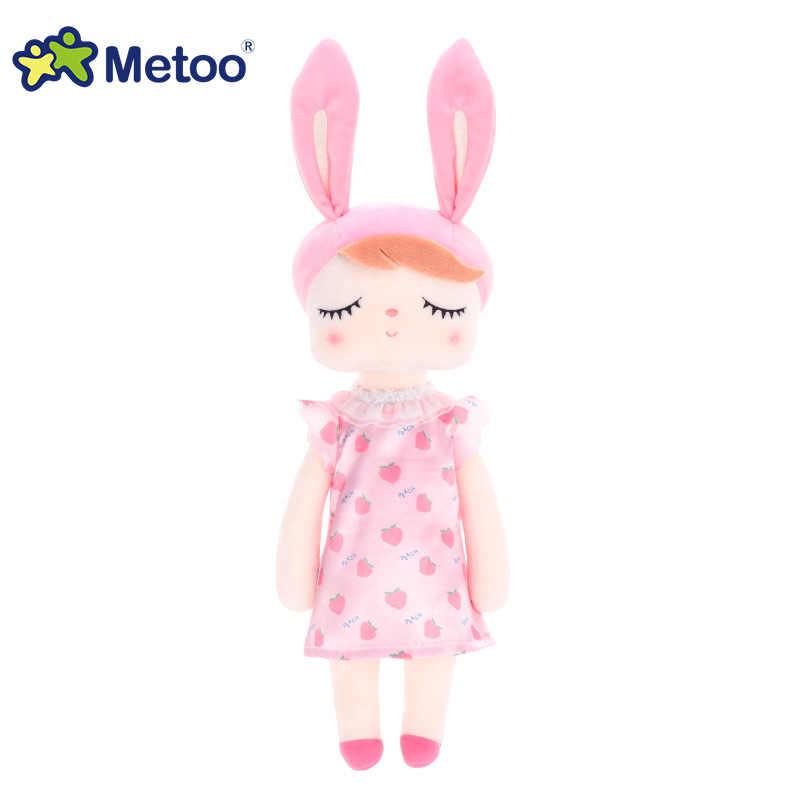 Angela กระต่าย MeToo ตุ๊กตาตุ๊กตาตุ๊กตาของเล่นตุ๊กตาสัตว์ของเล่นเด็กสำหรับสาวเด็กเด็กของเล่นตุ๊กตา Soft ของเล่นวันเกิดของขวัญ