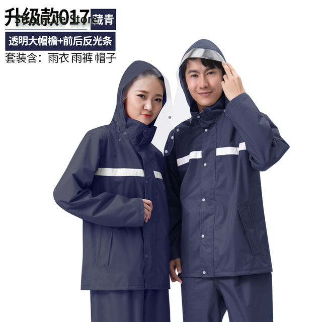Nylon Men and Women Raincoat Rain Pants Suit Waterproof Thickened Double Blue Rain Jacket Poncho Casaco Masculino Gift Ideas 4