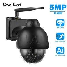 OwlCat Preto Alumínio 5MP Wifi Dome Auto Tracking Câmera IP Girando À Prova D 'Água Sem Fio IR Night CCTV Audio Talk Memória SD Card