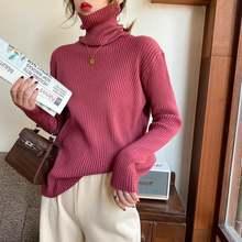 Модный новый стиль для осени и зимы Облегающий мягкий теплый