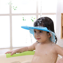 2019 new Adjustable Baby Shower Hat Toddler Kids Shampoo Bat