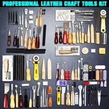 Профессиональный Кожа ремесло набор инструментов для дома ручная швейная строчка удар резьба работы седло Leathercraft Аксессуары