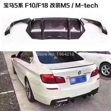 Для BMW F10 M5 седан 2012- карбоновое волокно задний бампер диффузор автомобильный бампер спойлер протектор автомобильный Стайлинг
