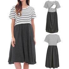 Womens Maternity Striped Dress Nursing Nightgown Breastfeeding Sleepwear Short Sleeve Pregnant Clothing