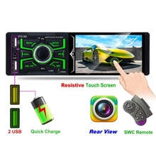 4,1 дюймовый пресс-экран 1080P Bluetooth автомобильный стерео плеер Автомагнитола Rds Am/Fm радио Mp3 Wma Mp4 Mp5 приемник