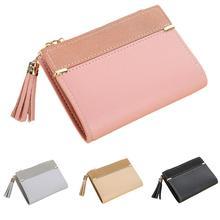 все цены на Tassel Women Wallet Small Cute Wallet Fashion Color Block Tassel Zip Multi Slots Faux Leather Short Wallet Purse Clutch hot sale онлайн