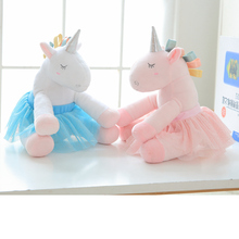 купить Unicorn Plush Toy Cute Horse Doll Ballet Skirt Dress Stuffed Animal Soft Pillow Toys for Children Gift for Girlfriend Small Doll дешево