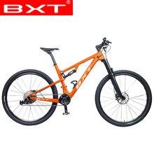 Bxt 29er suspensão total da bicicleta de montanha t800 carbono mtb bicicleta 1*11s crankeset 36t carbono s/m/l/xl quadro bicicleta completa