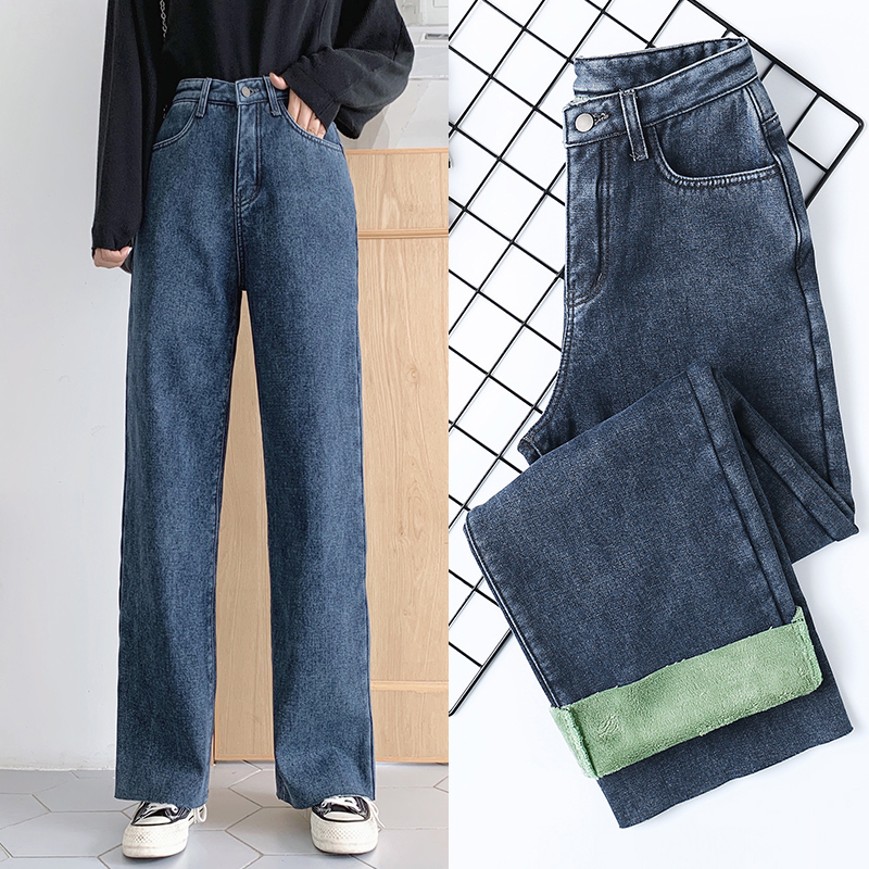 Woman Jeans High Waist Clothes Wide Leg Denim Clothing Blue Streetwear Vintage Warm Quality 2019 Winter Fashion Harajuku Pants