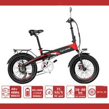 Electric Bike Aluminum Folding Electric Bicycle 20inch 400W Powerful Motor 48V10A Battery Mountain e-bike XF500