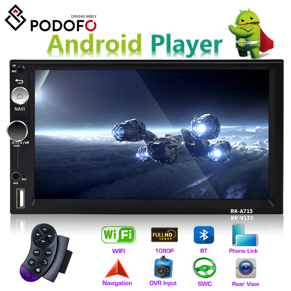 Podofo GPS Navigation Multimedia-Player Mirror-Link Autoradio Andriod Car-Audio Bluetooth title=