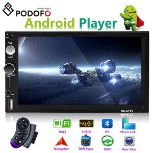 "Image 2 - Podofo reproductor Multimedia con GPS para coche, navegador, Android, 2 din, 7 "", receptor de Audio estéreo, Bluetooth, Universal, para VW, KIA, Hyundai, Toyota"