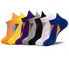 Men's Socks Short Basketball-Socks Fitness Running Womens Summer New Thin No No-Show