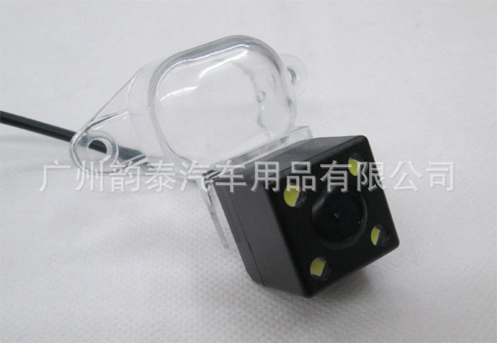 Applicable Wang BAIC M20/M30/M50 for 170 Degree CCD High definition Vehiclel Backup Camera|  - title=