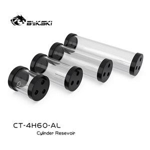 Image 1 - BYKSKI gümüş 80/130/180/240mm X 60mm çaplı silindirik su soğutmalı Tank alüminyum alaşım soğutucu + akrilik G1/4 rezervuar
