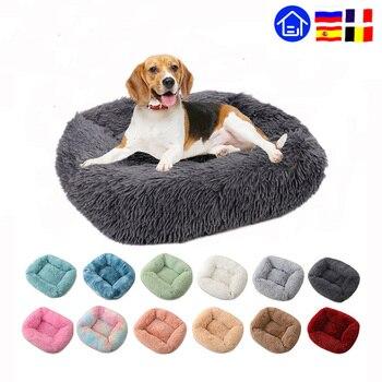 Square Super Soft Dog Bed  1